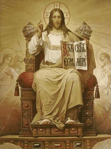 Program of Christ Against The Plans of Satan
