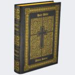 Traditional Catholic Bible