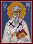 Man's Mortality by Saint Cyprian