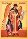Prayer of Blessing Against Storms