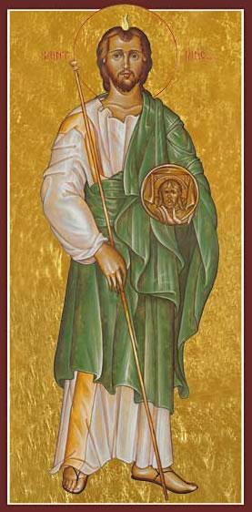 St Jude Thaddaeus, Judas Thaddaeus