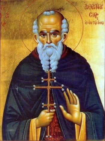 St. Athanasius of Mount Athos icon