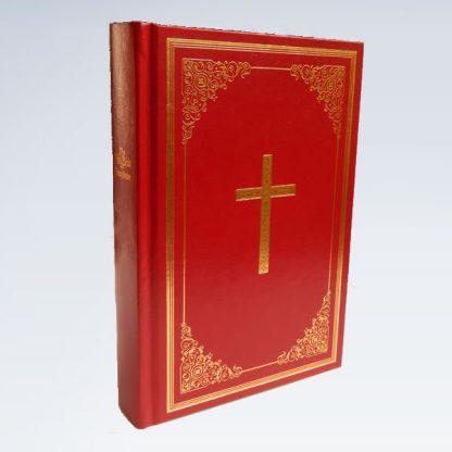 Douay-Rheims Holy Catholic Bible