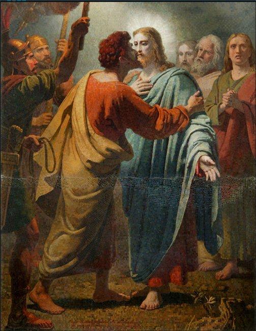 Nicodemus Silivanovich, The Judas Kiss